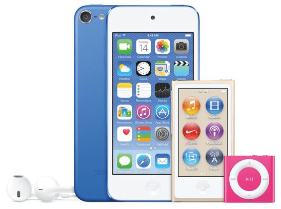 new-ipod1-2015