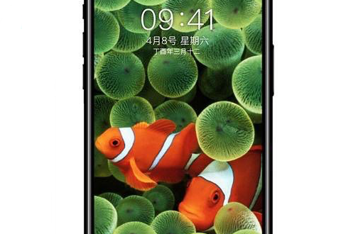 iPhone 8: Wasserfest und kabelloses Laden?