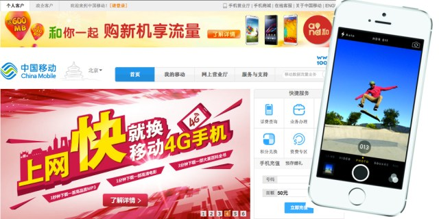 Vertriebs-Deal mit China Mobile über iPhone 5S
