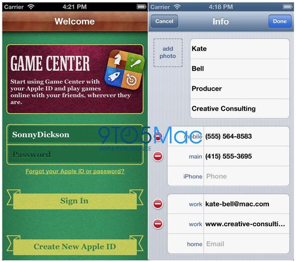 Скриншоты iOS 6 на экране iPhone 5 | iPhone-mods.ru
