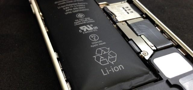アイフォン修理報告【バッテリー膨張による故障】