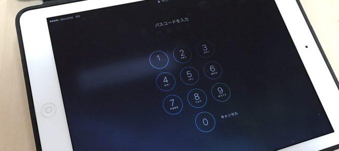 iPadAir バッテリー交換 札幌市北区より「電源が突然落ちる・・・」