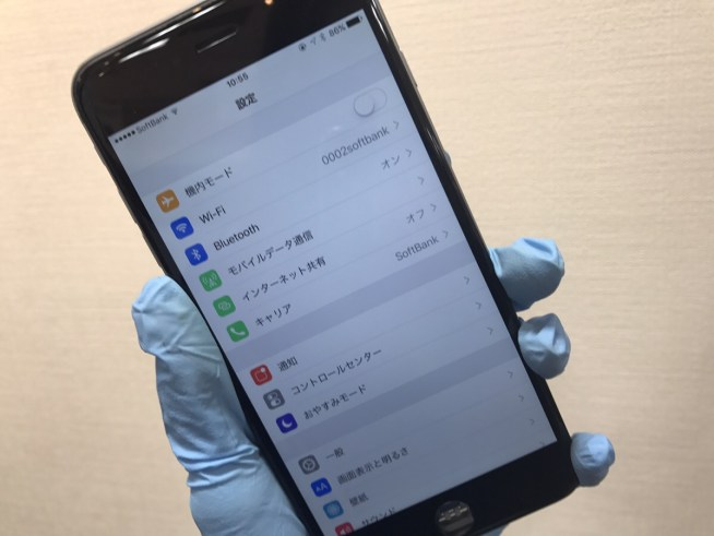 iphone6plus修理後26/11/16