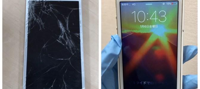 iPhone5sフロントパネル交換 網走市より「氷に落とした・・・・」