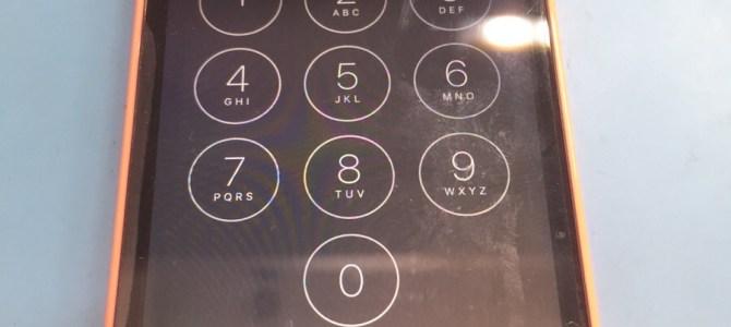 【iPhone5c】バッテリーが増えない iPhone修理専門店アイフォンクリア琴似店ブログ2017/10/03