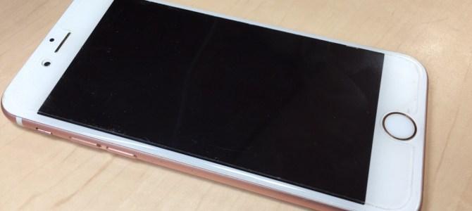 iPhone6s水没修理 札幌市西区より『トイレに落としてしまった』