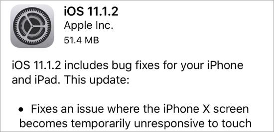 iOS 11.1.2リリース! iPhone修理専門店アイフォンクリア  札幌パルコ店ブログ2017/11/19