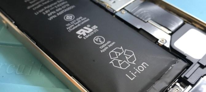 iPhone5Sバッテリー膨張! アイフォンクリア札幌パルコ店 iPhone/iPad修理専門店Proブログ2018/06/20