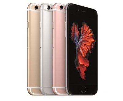 iPhone6sPlus(アイフォン6sプラス)
