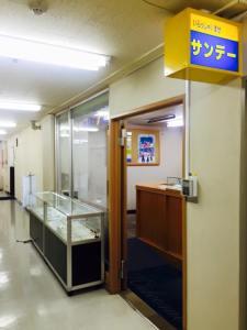 アイフォンクリア札幌中央店はサンデーの中になります