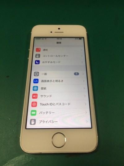 iphone5s修理済