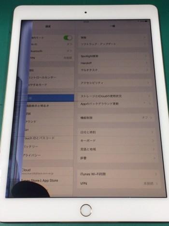 iPadAir2修理前29/02/05
