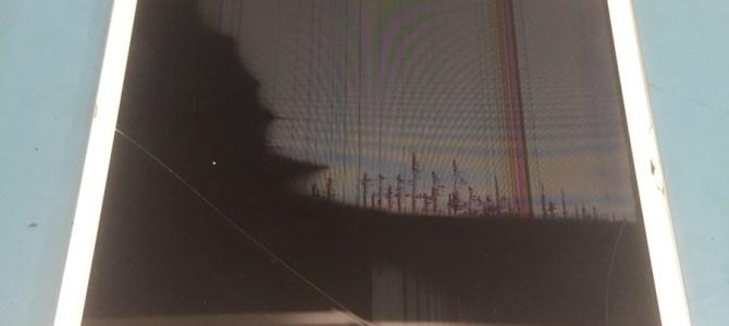 ipad miniのガラス割れ&液晶故障アイフォンクリア MEGAドン・キホーテ新川店 iPhone/iPad修理専門店ブログ2018/2/15
