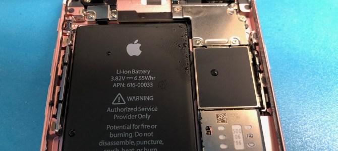 iPhone(アイフォン)が水没してしまったら・・・ アイフォンクリア恵庭店 iPhone/iPad修理専門店Pro ブログ2018/03/10