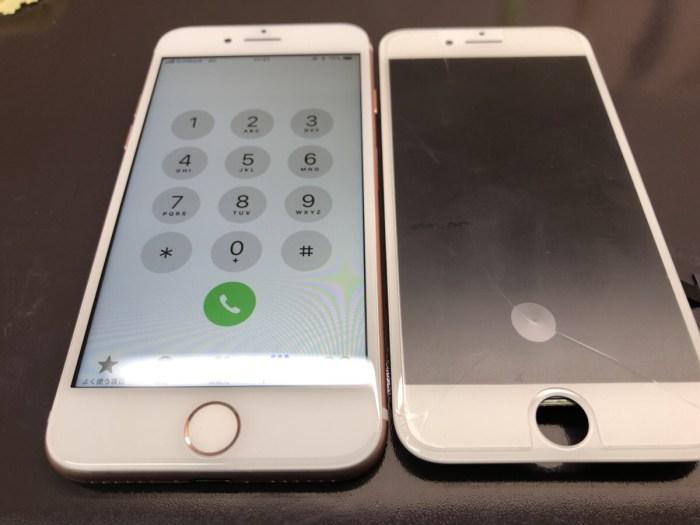 iphone 画面 液晶 ガラス 割れ 修理 恵庭