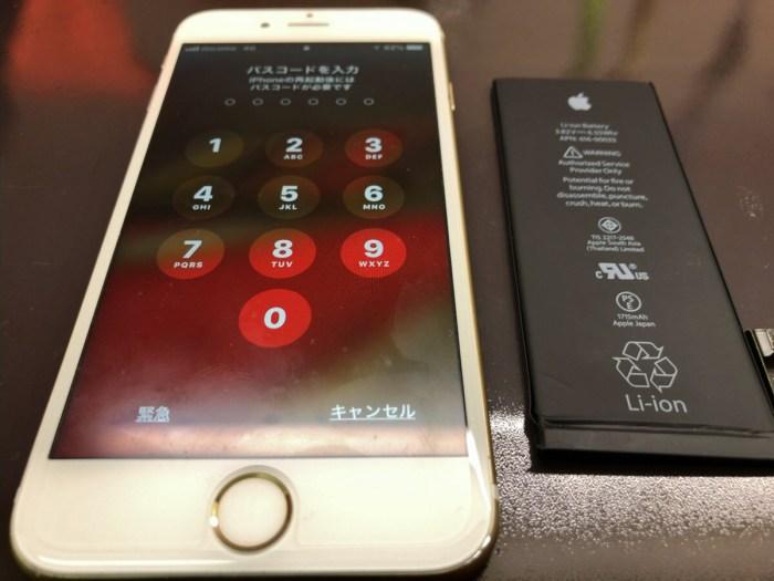 iphone バッテリー 電池 交換 恵庭