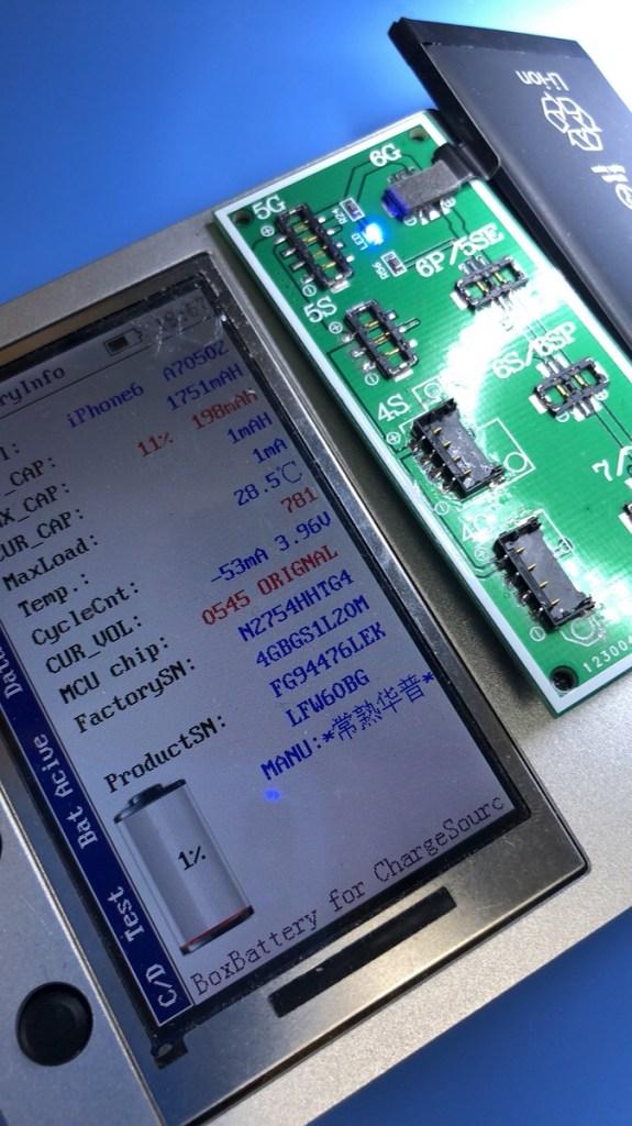バッテリーチェッカー画像