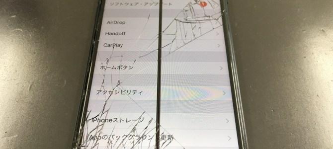 iPhone(アイフォン)画面修理ならアイフォンクリア恵庭店へ