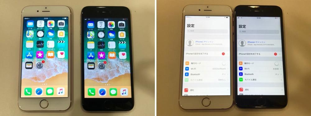 アイフォンの液晶画面の色合いの比較画像