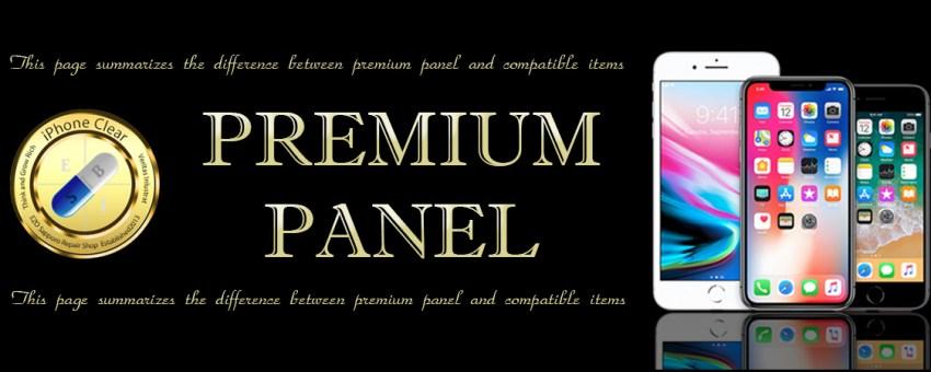 アイフォンクリア 麻生店は品質にこだわったプレミアムパネルを使用しています