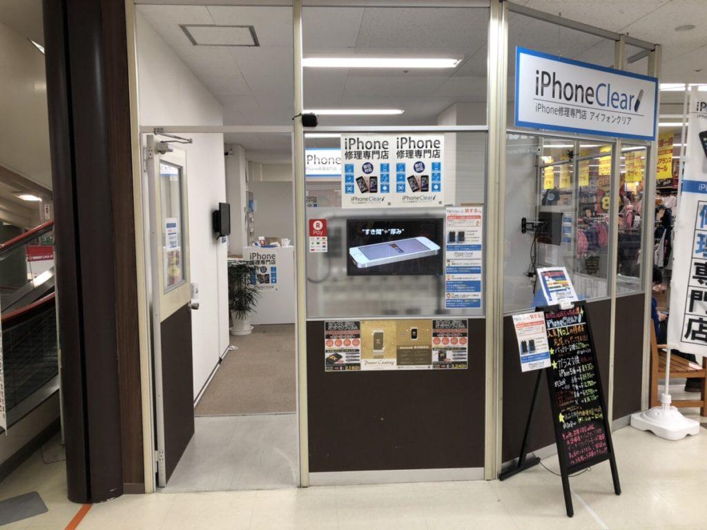 アルファロジックMEGAドンキホーテ旭川店 外観
