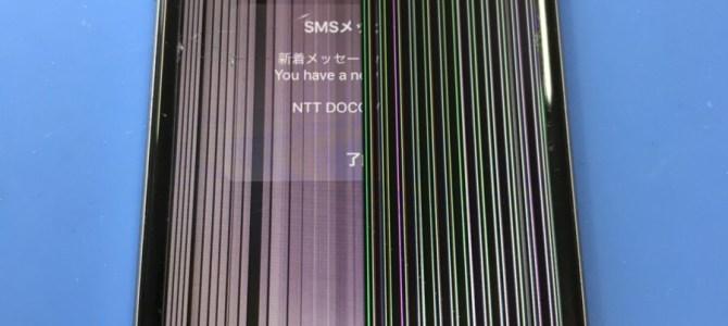 iPhoneの画面交換も、アイフォンクリア麻生店へ!