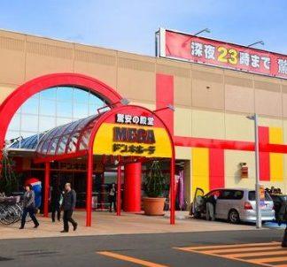 アイフォンクリアMEGAドンキホーテ新川店の店舗画像