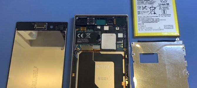 XPERIAのバッテリー交換なら厚別区のアイフォンクリア新札幌カテプリ店へ
