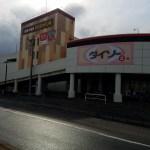 アルファロジックメガドンキホーテ札幌篠路店外観