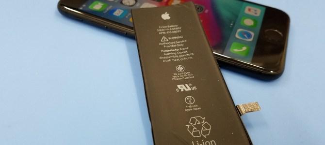 iPhone7のバッテリー交換も、アイフォンクリアMEGAドン・キホーテ札幌篠路店へ!