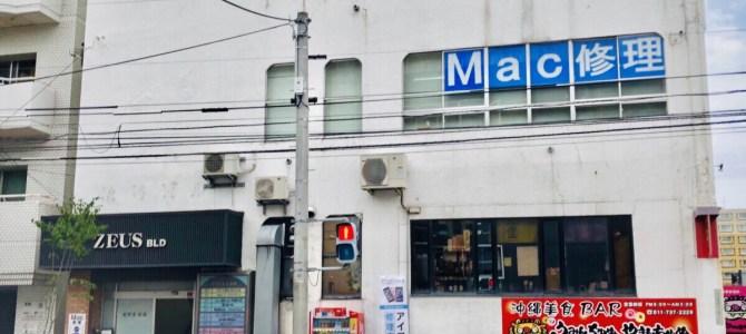 札幌市北区・東区周辺にお住まいの方はMac修理専門店MacDoctor(マックドクター)北大前店へ!