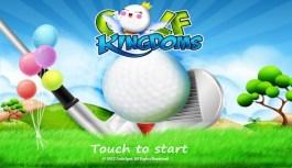 FAA's Free Daily App – Golf KingDoms