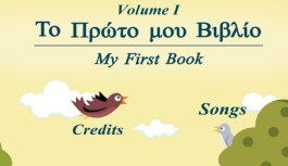 My First Greek Book Volume One – Review