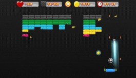 Game Review – Colision Ball