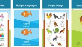 KidsLipi – iOS App Built for Kids to Learn the Basics of Hindi & Gujarati Languages