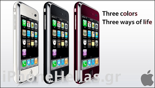 iPhone 3G 3 colors