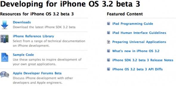 iPhone SDK 3.2 Beta3