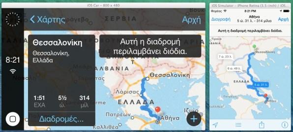 iOS in the Car 004