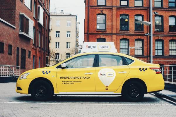 Картинки по запросу В Яндекс.Такси появилась услуга «Доставка»