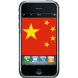 iphone mercato cinese