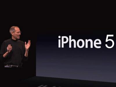 iPhone 5 ritardi