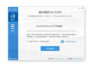 Apple iOS 8: guida Jailbreak con Pangu8
