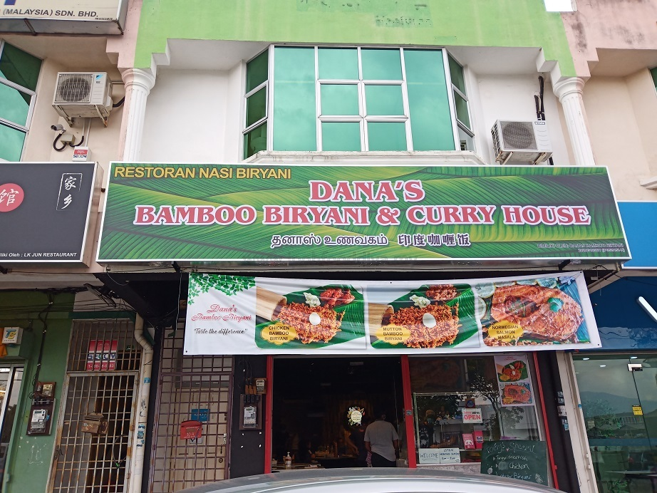 Help the Small Businesses: Dana's Bamboo Biryani & Curry House