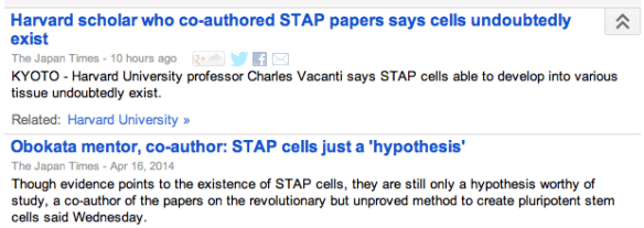STAP cell dichotomy