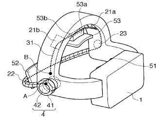Canon patent activity focuses on digital cameras and