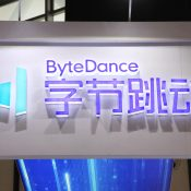 https://depositphotos.com/239876514/stock-photo-view-stand-bytedance-headquarters-beijing.html
