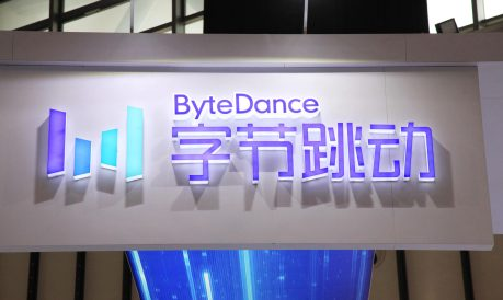 Export Control Law - https://depositphotos.com/239876514/stock-photo-view-stand-bytedance-headquarters-beijing.html