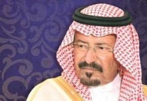 89271f650 يا ام العيون الوساع - عبدالله بن عون – موقع رواية