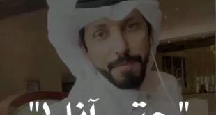 f9d590f73 ياصعب اسالة عمري - شريان الديحاني – موقع رواية