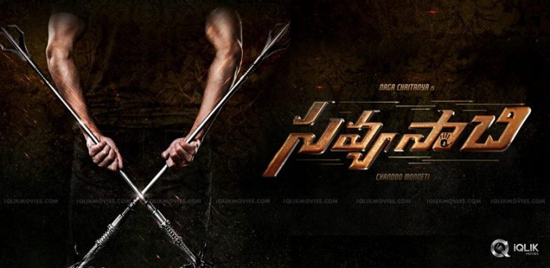 Image result for naga chaitanya savyasachi
